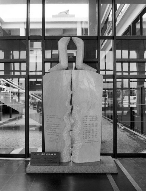 MONUMENT FOR PEACE 1983